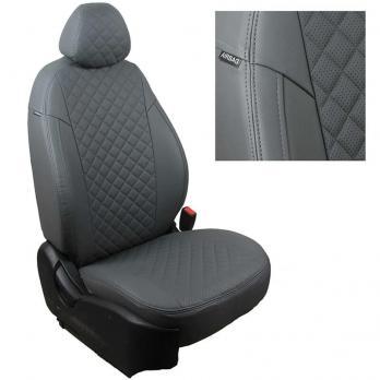 Модельные авточехлы для Datsun on-DO из экокожи Premium 3D ромб, серый