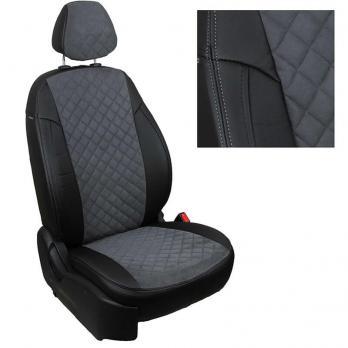 Модельные авточехлы для Toyota Hilux (2015-н.в.) из экокожи Premium 3D ромб и алькантары, черный+серый