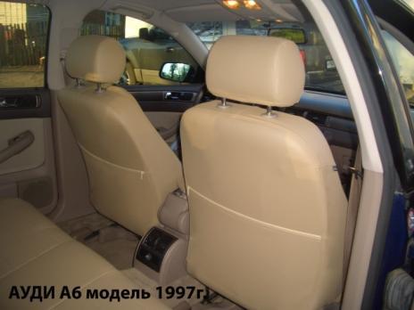 Модельные авточехлы для Audi A6 C5 (1997-2004) из экокожи Premium, бежевый